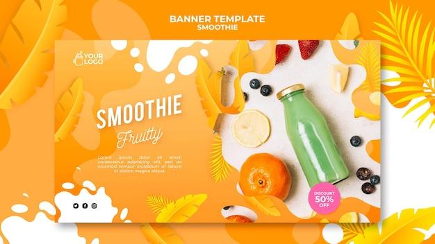 Modèle de bannière de smoothie
