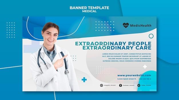 Modèle de bannière de soins extraordinaires