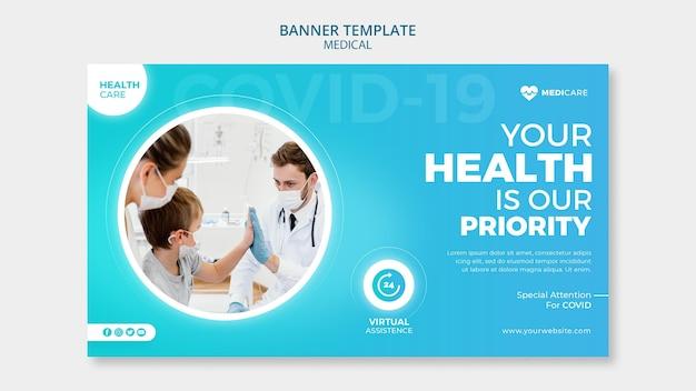 Modèle de bannière de soins médicaux