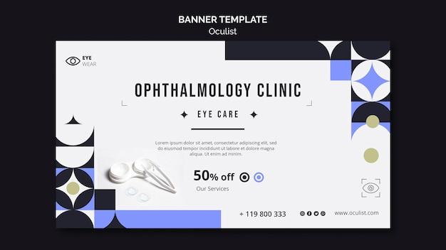 Modèle de bannière de soins oculaires