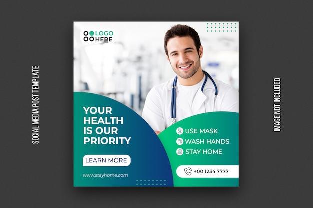 Modèle de bannière de soins de santé médicaux pour instagram
