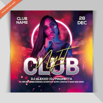 Modèle de bannière de soirée club