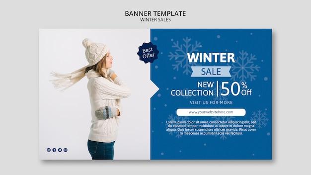 Modèle de bannière avec les soldes d'hiver