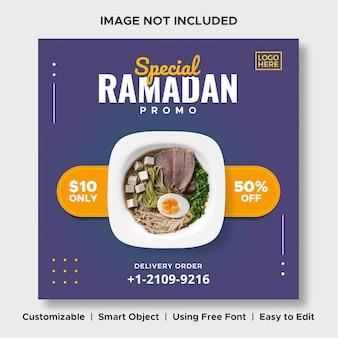 Modèle de bannière spéciale de promotion de menu de réduction de nourriture ramadan sur les médias sociaux instagram