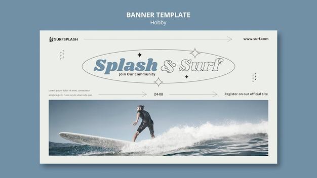 Modèle de bannière splash et surf