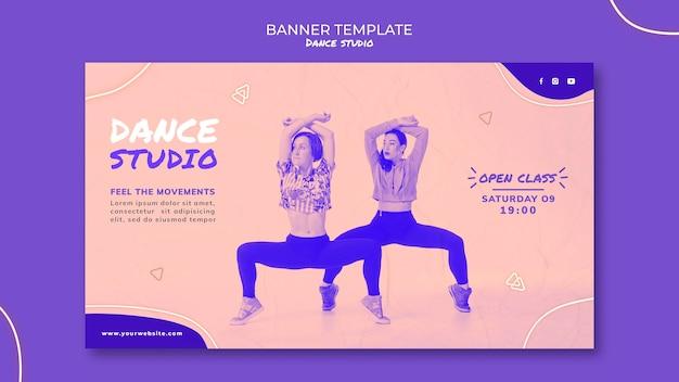 Modèle de bannière de studio de danse avec photo