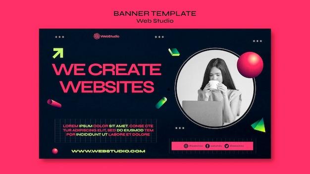 Modèle de bannière de studio web
