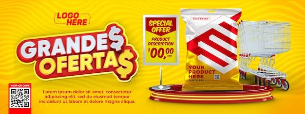 Modèle de bannière supermarché offres exceptionnelles au brésil