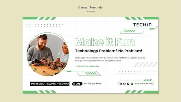 Modèle de bannière de technologie