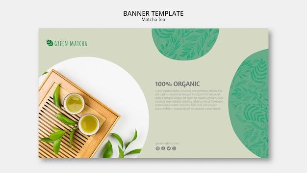 Modèle de bannière de thé matcha