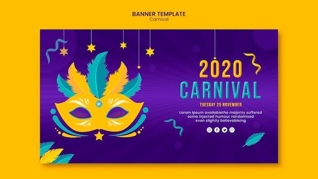 Modèle de bannière avec thème de carnaval