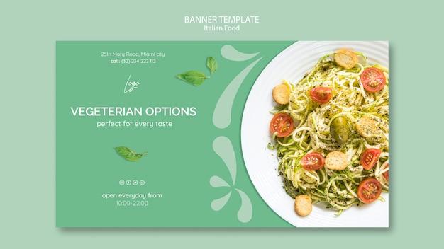 Modèle de bannière avec thème de la cuisine italienne