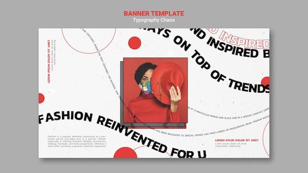 Modèle de bannière de typographie chaos