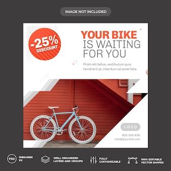 Modèle de bannière de vélo de médias sociaux