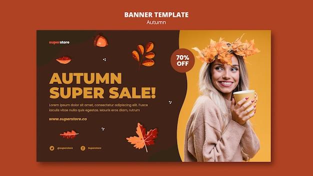 Modèle de bannière de vente automne été