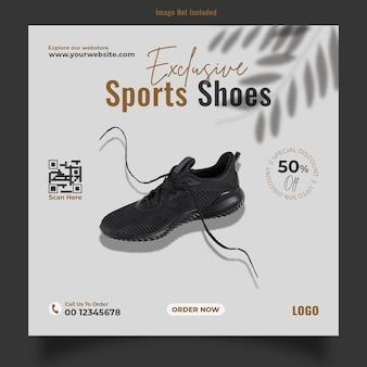 Modèle de bannière de vente de chaussures de sport humeur en niveaux de gris