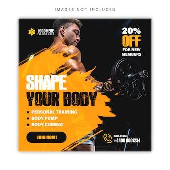 Modèle de bannière de vente de gym