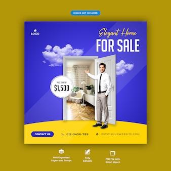Modèle de bannière de vente de médias sociaux immobiliers
