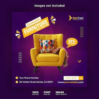 Modèle de bannière de vente de meubles exclusif
