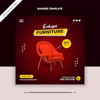 Modèle de bannière de vente de meubles exclusive