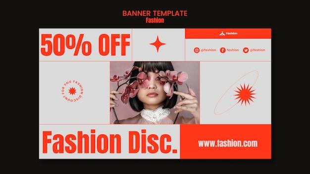 Modèle de bannière de vente de mode