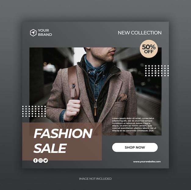 Modèle de bannière de vente et de publication de médias sociaux de vente de mode