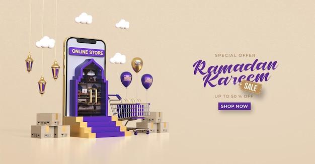 Modèle de bannière de vente ramadan kareem avec achats en ligne 3d sur les applications mobiles