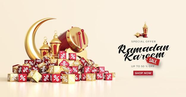 Modèle de bannière de vente ramadan kareem