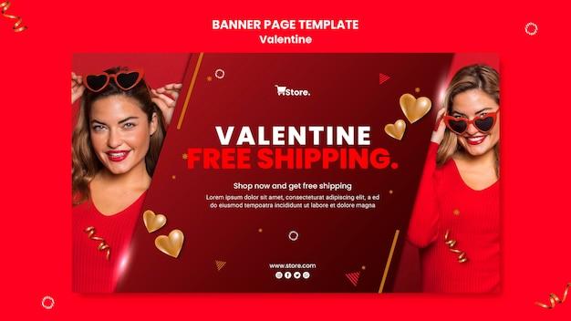 Modèle de bannière de vente saint valentin