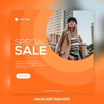 Modèle de bannière de vente spéciale orange