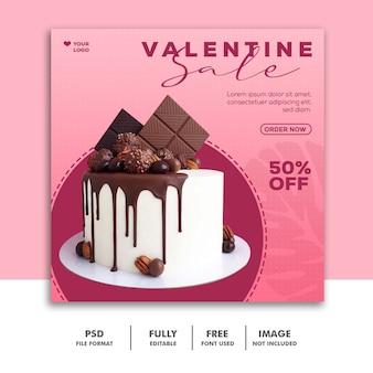 Modèle de bannière de vente de valentine