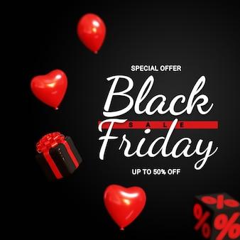 Modèle de bannière de vente vendredi noir avec boîte-cadeau 3d et ballon