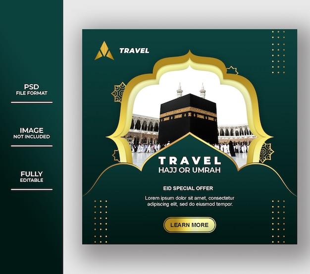 Modèle de bannière de visite et de voyage islamique umrah et hajj