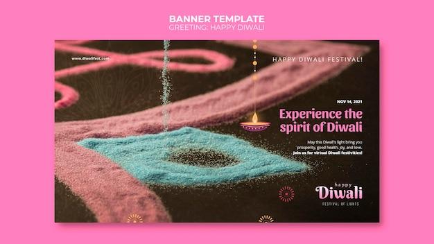 Modèle de bannière de voeux joyeux diwali