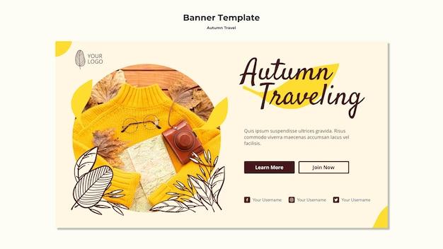 Modèle de bannière de voyage automne