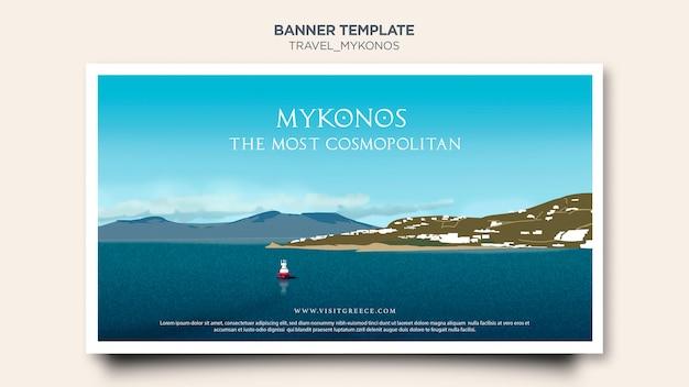 Modèle de bannière de voyage mykonos