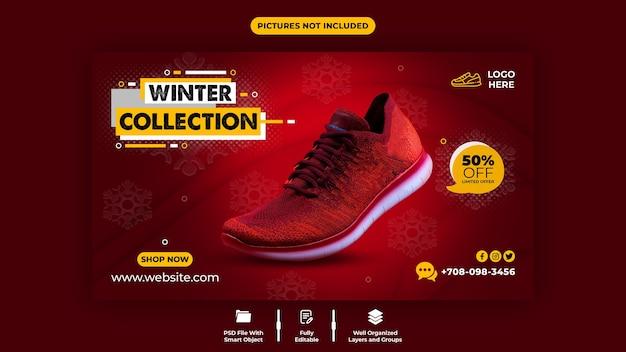 Modèle de bannière web de couleur rouge et de chaussures confortables