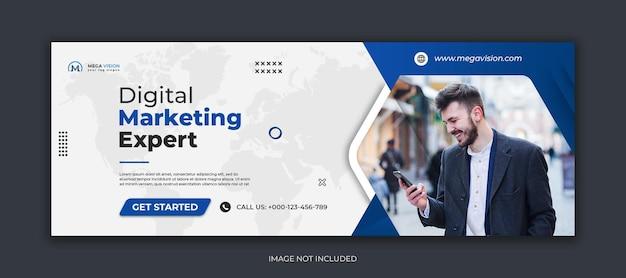 Modèle de bannière web de couverture facebook de médias sociaux d'entreprise de marketing numérique