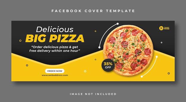 Modèle de bannière web de couverture facebook de nourriture de restaurant