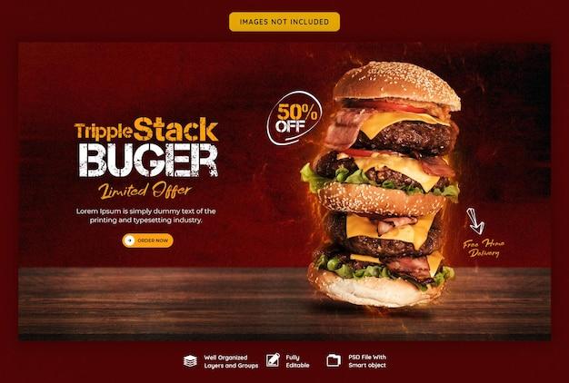 Modèle de bannière web délicieux burger et menu alimentaire