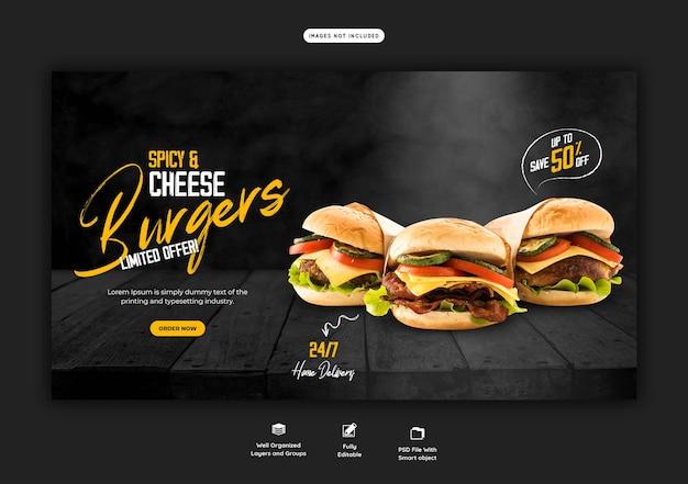 Modèle de bannière web de délicieux burger et menu alimentaire