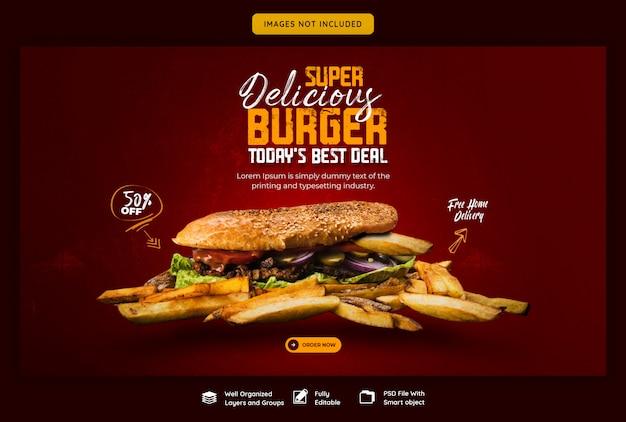 Modèle de bannière web délicieux menu burger et nourriture