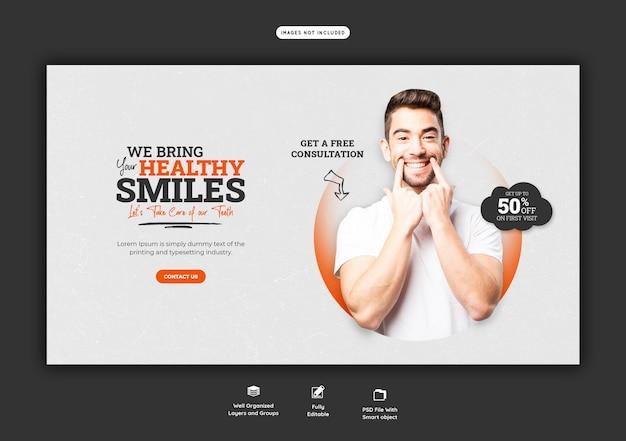 Modèle de bannière web dentiste et soins dentaires