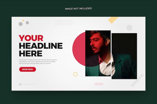Modèle de bannière web élégant moderne