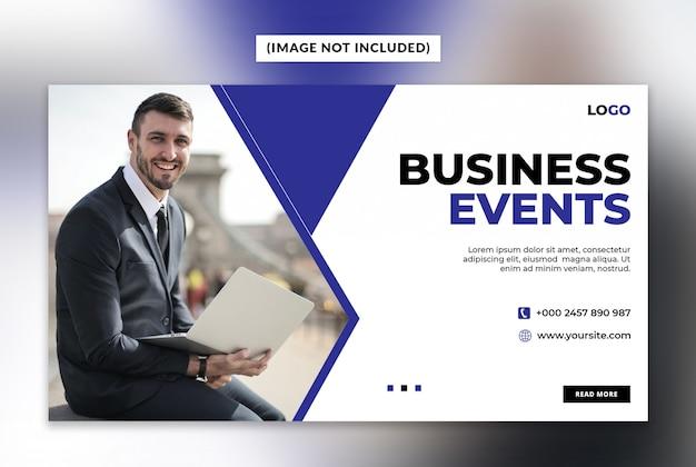 Modèle de bannière web d'événements commerciaux