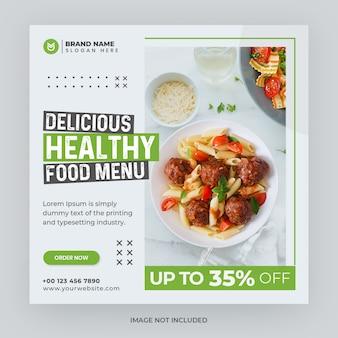 Modèle de bannière web instagram de médias sociaux de menu alimentaire