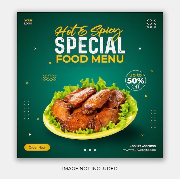 Modèle de bannière web instagram de menu alimentaire