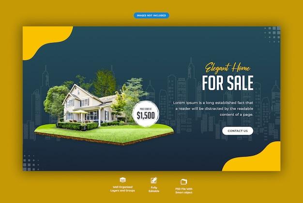 Modèle de bannière web maison élégante à vendre