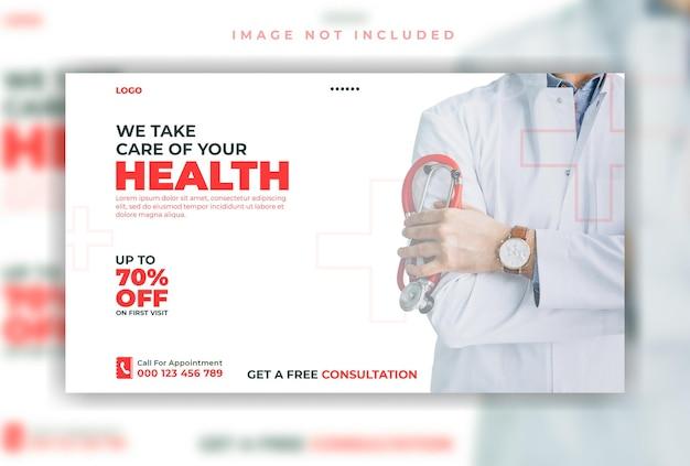 Modèle de bannière web de médias sociaux de soins de santé médicaux
