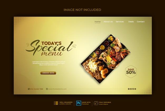Modèle de bannière web de nourriture ou de restaurant délicieux